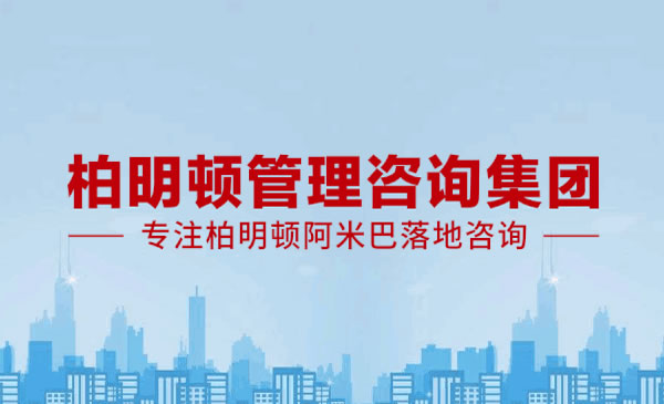 2020年9月上海站《合伙制方案设计与操作沙盘》